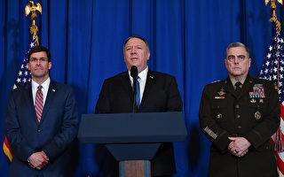 美军空袭伊朗支持的军事基地