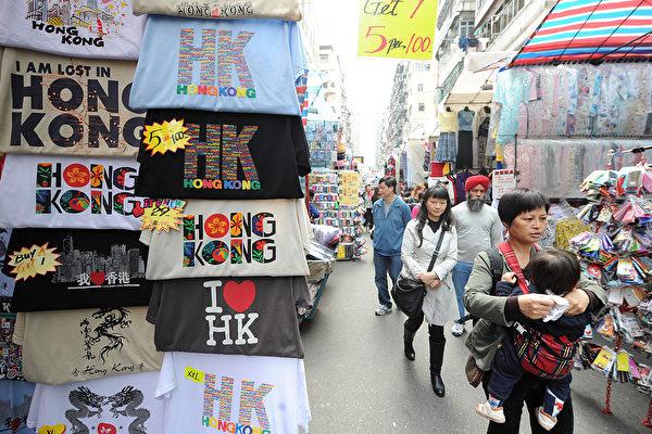 香港客戶遭政審 大陸沿海小商戶經濟受損
