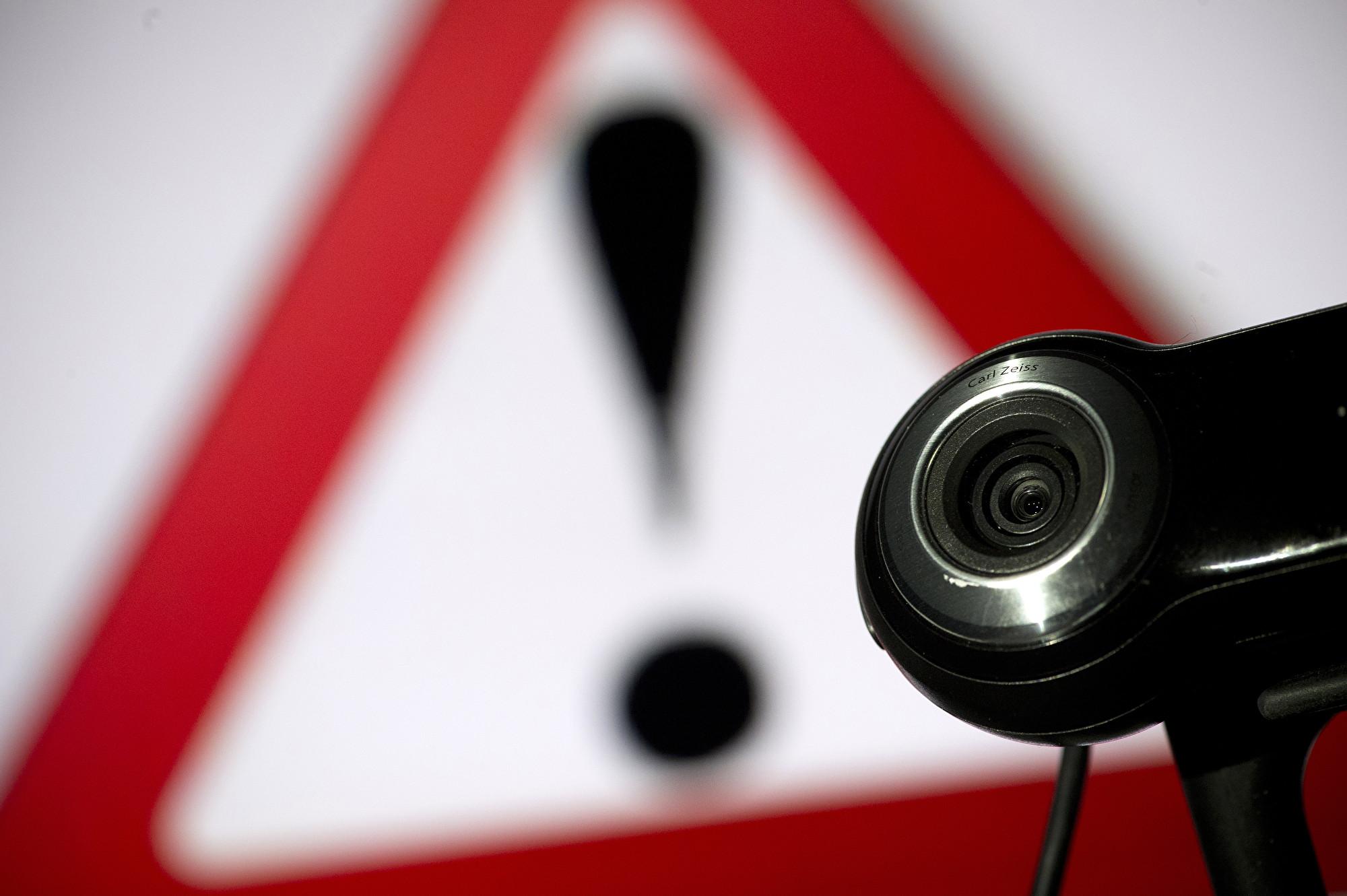 教你六招:如何找到飯店房間裏隱藏的錄像頭。(LIONEL BONAVENTURE / AFP)
