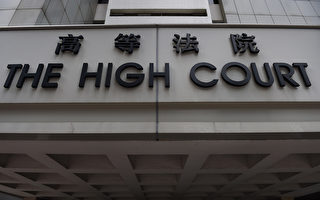 人大干涉禁蒙面法裁決 為何危及香港國際地位
