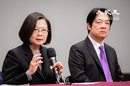 總統蔡英文(左)29日出席2020總統大選電視辯論會,會後與副總統候選人賴清德(右)出席記者會接受媒體提問。