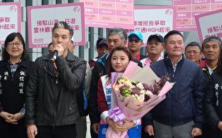 保障雲林人「行的正義」 張嘉郡爭取高鐵雲林站增班