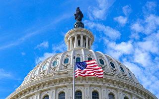 美国会报告吁与台签贸协 允代表处以台湾命名