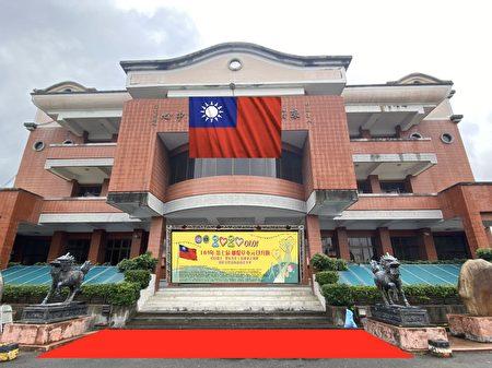 草屯元旦升旗当天,将在陈府将军庙活动中心升起长4.8公尺宽3.2公尺的巨幅国旗。