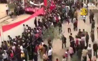 """民喊""""时代革命""""吓坏中共 广东火葬场被紧急叫停"""