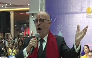 荷兰美声台南献唱 揭耶诞跨年序幕