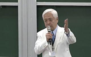 藤井严喜:日民间酝酿推动日本版台湾关系法
