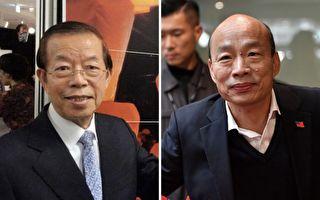 韓:民進黨命名者是林正杰 謝長廷:名字是我提出的!
