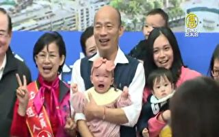 寶寶在韓的懷抱大哭 柯P分享經驗:趕快還爸媽