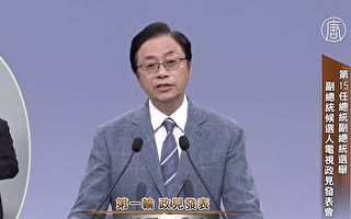 副总统政见发表会 张善政提十大数位行动计划