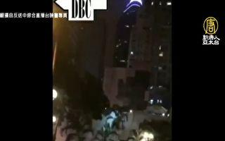 香港16岁少年坠楼 警察阻救护员:他不用你们救