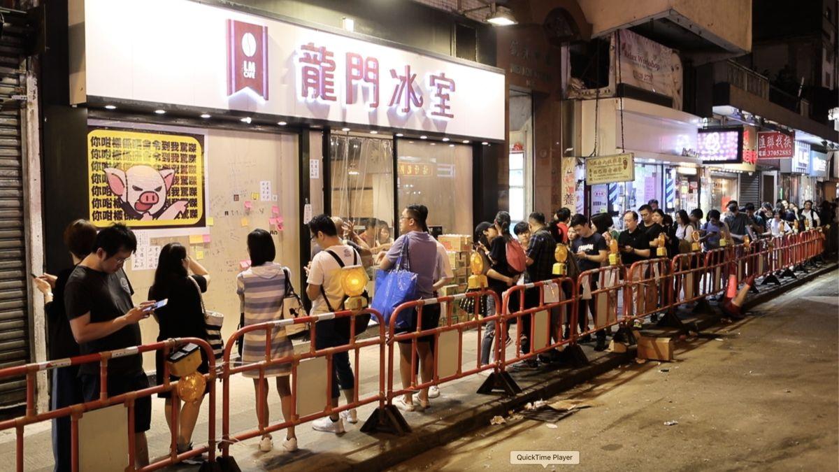 「站在港人一邊」 香港黃店生意不跌反升