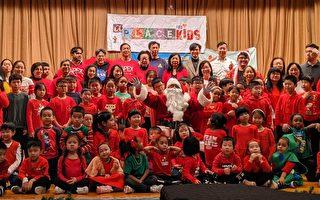 亞洲兒童中心 為學童派發聖誕禮物