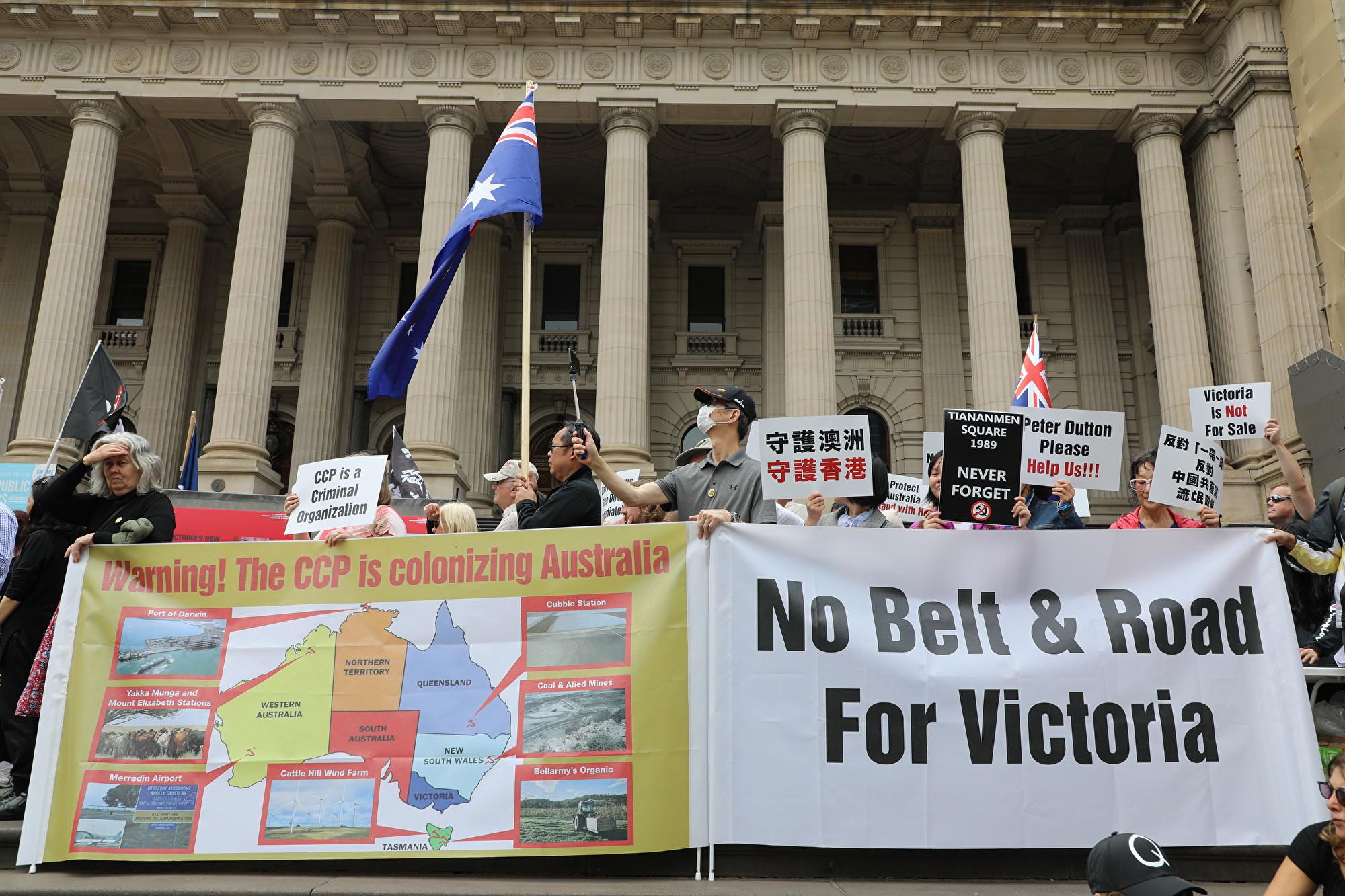 譴責澳洲州長簽一帶一路 多名議員籲調查