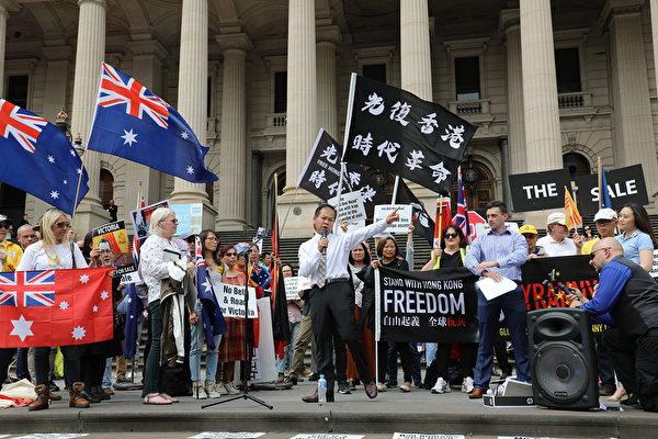 澳洲越南社區協會主席阮本(Bon Nguyen)在集會上發言。(Grace Yu/大紀元)