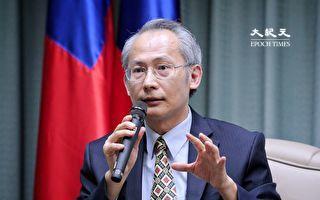 外交部揭中共打壓台灣NGO參與三大手段