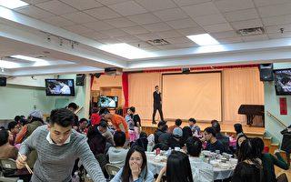 旅居紐約臺裔  分享三代人在美歷程