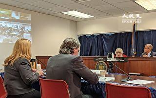 史塔文斯基召開公聽會 了解紐約公立大學困境
