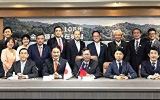 日本国会议员柿泽未途  大赞桃园文化保存完善