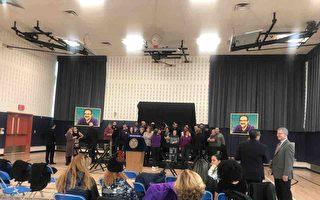 缓解学区拥挤 杰克逊高地398小学竣工更名