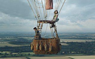 《熱氣球飛行家》影評:男女搭檔 攜手締造天際傳奇
