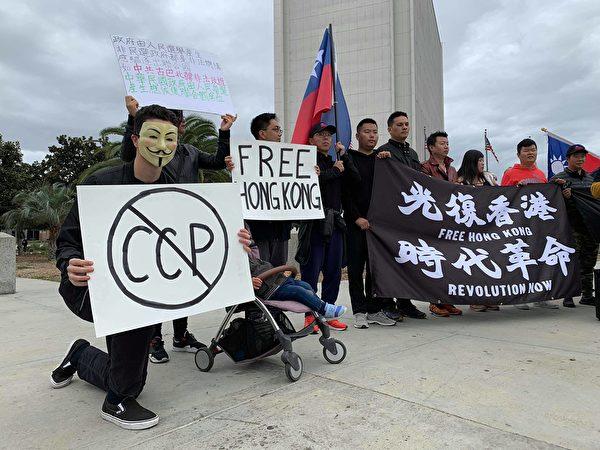 11月30日,美國青年組織「自由中國運動」(Free China Movement)和民運人士在洛杉磯聯邦大樓前舉行集會遊行,支持香港民眾爭取民主自由。(姜琳達/大紀元)