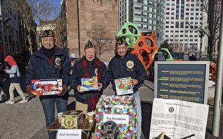波城华埠退伍军人会为儿童募捐玩具