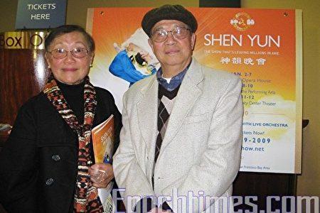 原武漢人民藝術劇院編導王以源夫婦在美國加州觀看了神韻演出。(林家維/大紀元)