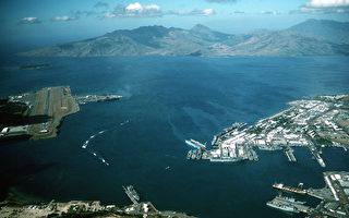 美澳财团欲收购菲律宾战略船厂 对抗中共