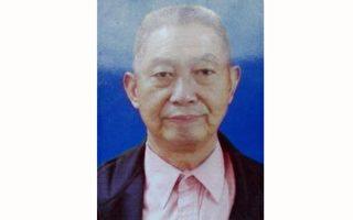 累陷冤狱8年 法轮功学员王怀富遭迫害离世