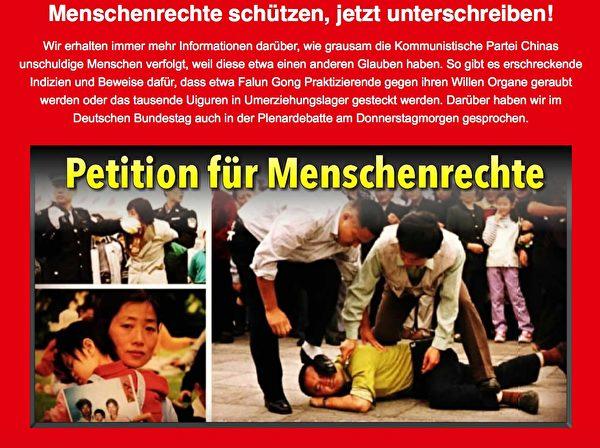 烏莉•尼森在她的Newsletter中呼籲德國民眾支持請願活動。(部份截圖)