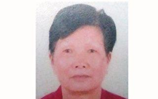 广东八旬法轮功学员林作英面临非法庭审