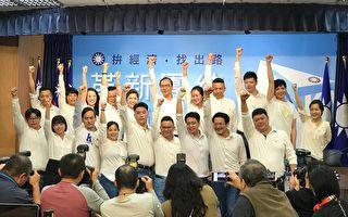 朱立倫率青年議員成立新世代戰鬥團