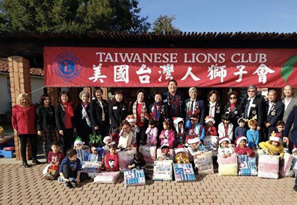 台湾人狮子会走访仁爱儿童之家 送圣诞礼物