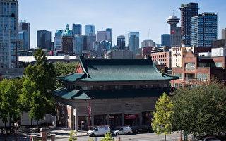 溫哥華中領館招志願者 引發干涉加國事務憂慮