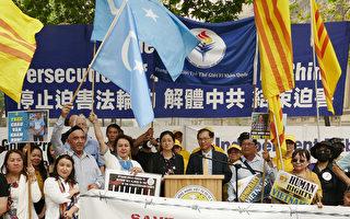 國際人權日澳多個團體集會 促政府通過人權法