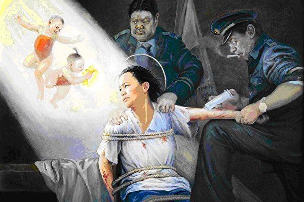 油畫:中共警察給法輪功學員注射藥液。(明慧網)