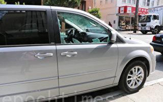 遏制砸车窗盗窃 旧金山警方一周捕5人