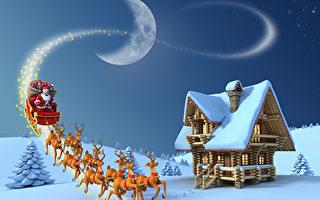 杨宁:炮制圣诞节起源谎言 中共用心险恶
