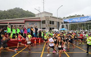 迎接南回公路全线开通 7千人跑马拉松
