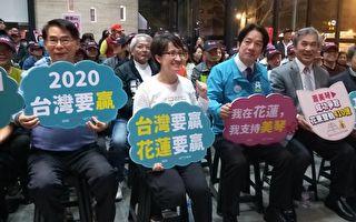 捍卫台湾 赖清德:主权寸步不让 民主坚持到底