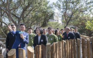 蔡總統與上千民眾見證新竹市立動物園重生