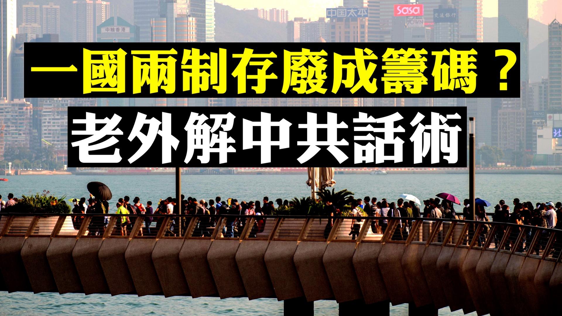 【拍案驚奇】耿爽與中共話術:挾中國人以擋彈