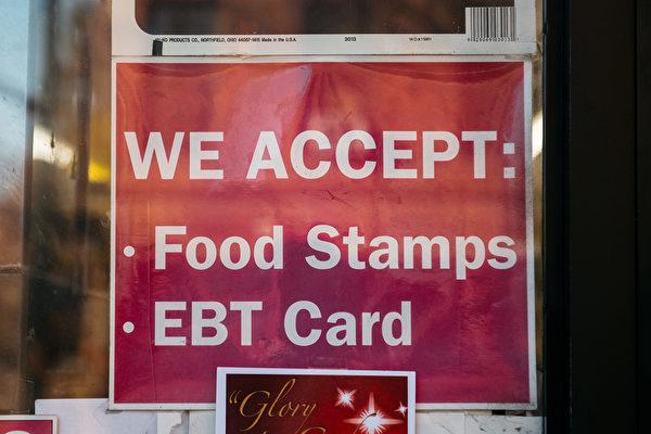 一万九千俄勒冈人将失去食品券