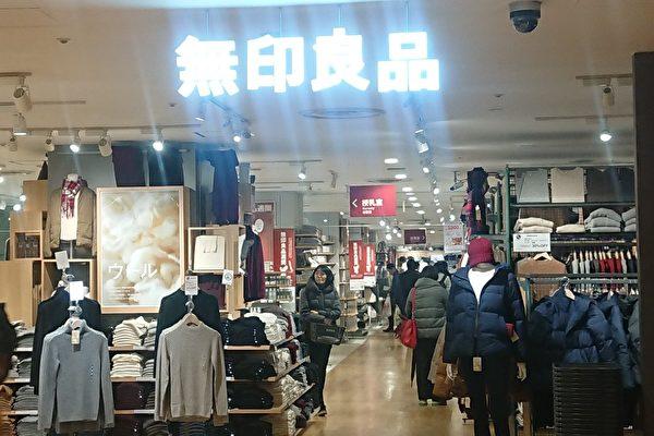 日本外相剛走 日零售巨頭在華挨整