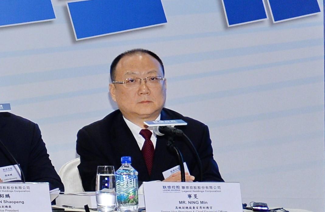 寧旻接任聯想控股董事長。(宋祥龍/大紀元)