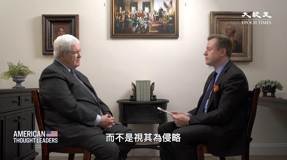 美國會眾議院議長的紐特·金里奇 (Newt Gingrich)2019年10月份接受了英文《大紀元時報》資深記者楊傑凱 (Jan Jekielek)的採訪。(大紀元)