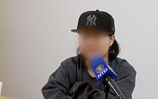 红三代卷入性侵女留学生案?红二代辟谣