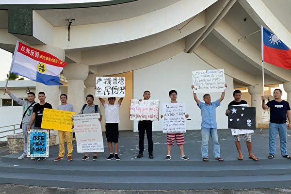 視頻:塞班島民運人士挺香港與親共者爆發衝突