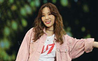 太妍明年1月办个人演唱会 于首尔连唱三天
